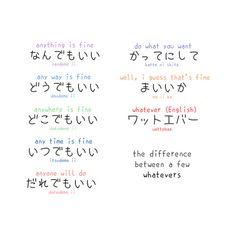 Japanese phrases on pinterest japanese language japanese language