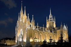 Fit for a Queen: Moscow Immaculate Conception Catholic Cathedral
