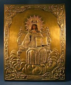 Gilt Metal Religious Painted Christian Russian Jesus Orthodox Icon