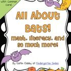 All you need to teach a 2 week (or longer) unit on Bats!