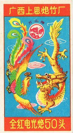 Phoenix & Dragon Firecrackers