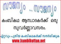 ... subh prbhat subh ratri in hindi subh ratri krishna photos subh sadi