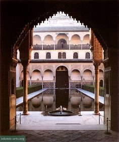 Southern side of the Court of the Myrtles - the Alhambra, Granada.