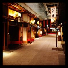 a street in Haneda international airport