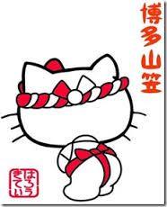 Hakata-Yamagasa KITTY