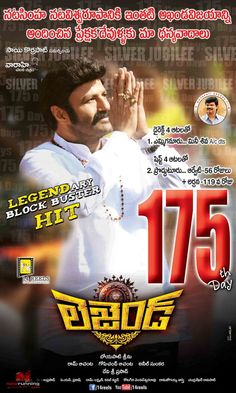 Legend 175 days Posters