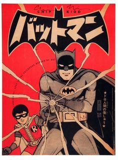 Batman & the Boy Wonder