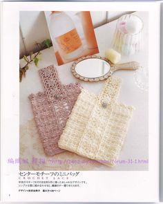 Ondori Crochet Lace - Labadee