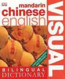 Bilingual visual dictionary: Mandarin Chinese English