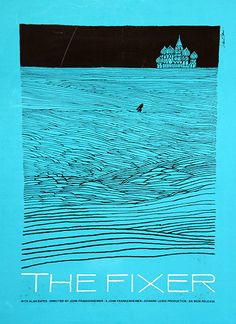 Saul Bass: The Fixer poster, via The Guardian. Amazing!