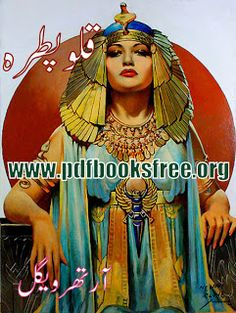 Qilopatrah in Urdu By Arthur Weigall Free Download in Pdf