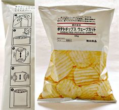 design inspirations from Kyoto: Japanese Packaging Design: Warming-up: Do-It-Yourself Chips by MUJI PD