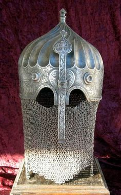 """Armour does not say time period at source, but this is a Persian helm.  At a guess I'd say 1550s- late 1600s."""