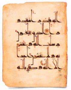 Ejemplo escritura cufica (arabe)