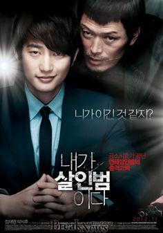 [Movie] Confession of murder (내가 살인범이다) / DVD CONFESSION [KOREAN]