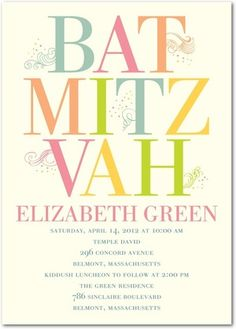 Sweetly Swirled - Bar, #BatMitzvah #Invitations - Hello Little One - Watermelon - Pink | TinyPrints.com