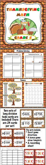 Thanksgiving Math Fifth Grade - Your students will be thankful for this collection of Thanksgiving math activities designed specifically for 5th grade. Available for 3rd, 4th, and 5th grade. $