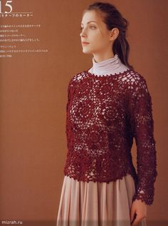 Pullover Redondas crochet Elementos. Debate Sobre LiveInternet - Servicio Ruso Diarios Online