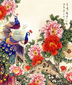 Peonies. Traditional Chinese painting.