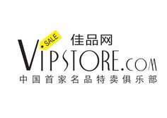 VIPStore: Chinese private sales club for fashion