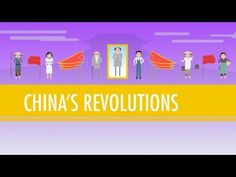 ▶ Communists, Nationalists, and China's Revolutions: Crash Course World History #37 - YouTube