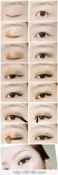 Asian eye makeup tutorial