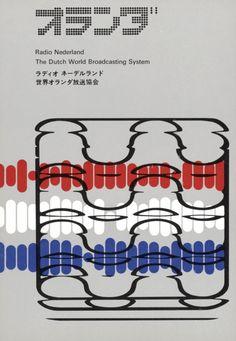 Radio Nederland. Wim Crouwel,ShigeruWatano,Will van Sambeek. 1970 - Gurafiku: Japanese Graphic Design