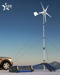 red star design award 2013 gold prize winner - product: portable wind solar complementary system -  manufacturer: dongqi investment & development co.,ltd -  designer: chengdu iding industrial design co.,ltd