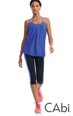 Inspire yourself to workout with a great new fitness outfit.