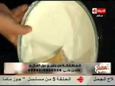 زلابية لقمة القاضي مطبخ الشيف حسن- Lokomades