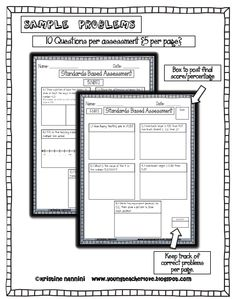 Standards Based Assessments (perfect for schools shifting to standards based grading and report cards) Common Core Math, 25 pages of higher ordered thinking assessment questions, teacher notes, and more.