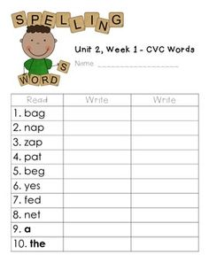 First Grade Year of Spelling Lists to Match Fundations