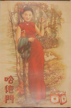 1930s Shanghai art deco advertising poster