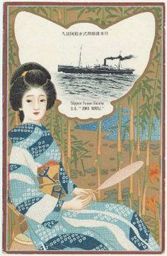 Japanese vintage postcard -Artist Unknown