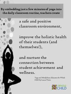 doing Yoga in the classroom