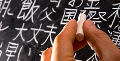 How Bilingualism Can Affect Your Brain