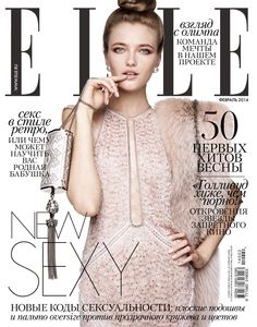 Vlada Roslyakova for Elle Russia Feb 2014