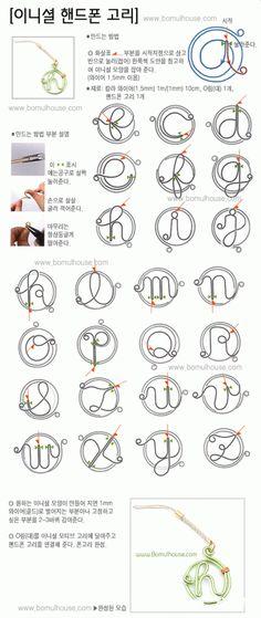 como hacer colgantes con letras de alambre