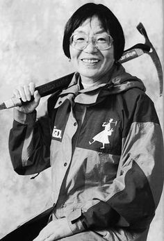 Junko Tabei from Japan was the first woman to reach the summit of Mount Everest in 1975.