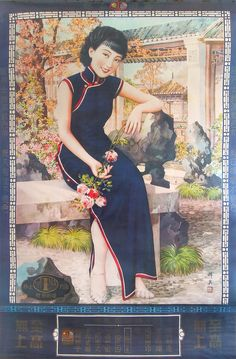 I own this one. Chinese Vintage: Shanghai girl sitting in autumn park advertising poster on matte paper. Cheongsam black dress #vintage #Asian #Chinese #fashion #1930s