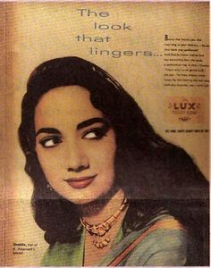 indian old add