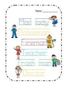 Preschool Printables: Free Community Helper's Theme