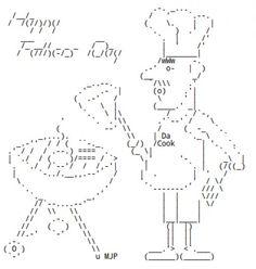 Father's Day ASCII Art