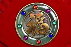 Chinese Good Luck symbol 'fu' ----------- #china #chinese #chinatown