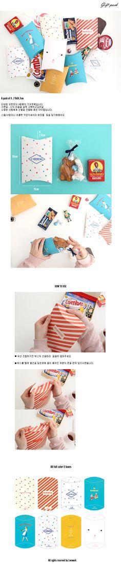 cute gift packs