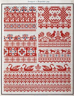 Traditional Old time Russian Cross stitch designs by KNITnPLAY, $2.99 / towel border for a certain Russian friend?