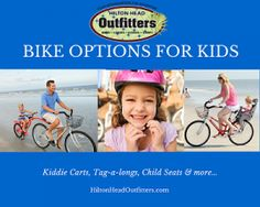 Hilton Head bike options for kids