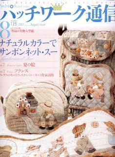 Bonitos diseños e ideas de patchwork