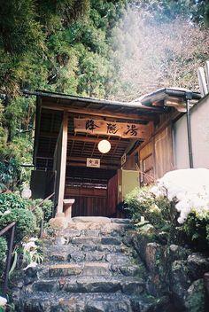hot spring at kurama