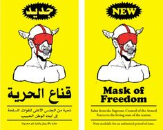 """Mask of Freedom"" by Ganzeer, 2011. Original on the left, English translation on the right."